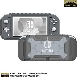 【任天堂ライセンス商品】タフプロテクター for Nintendo Switch Lite クリア✕グレー 【Nintendo Switch Lite対応】