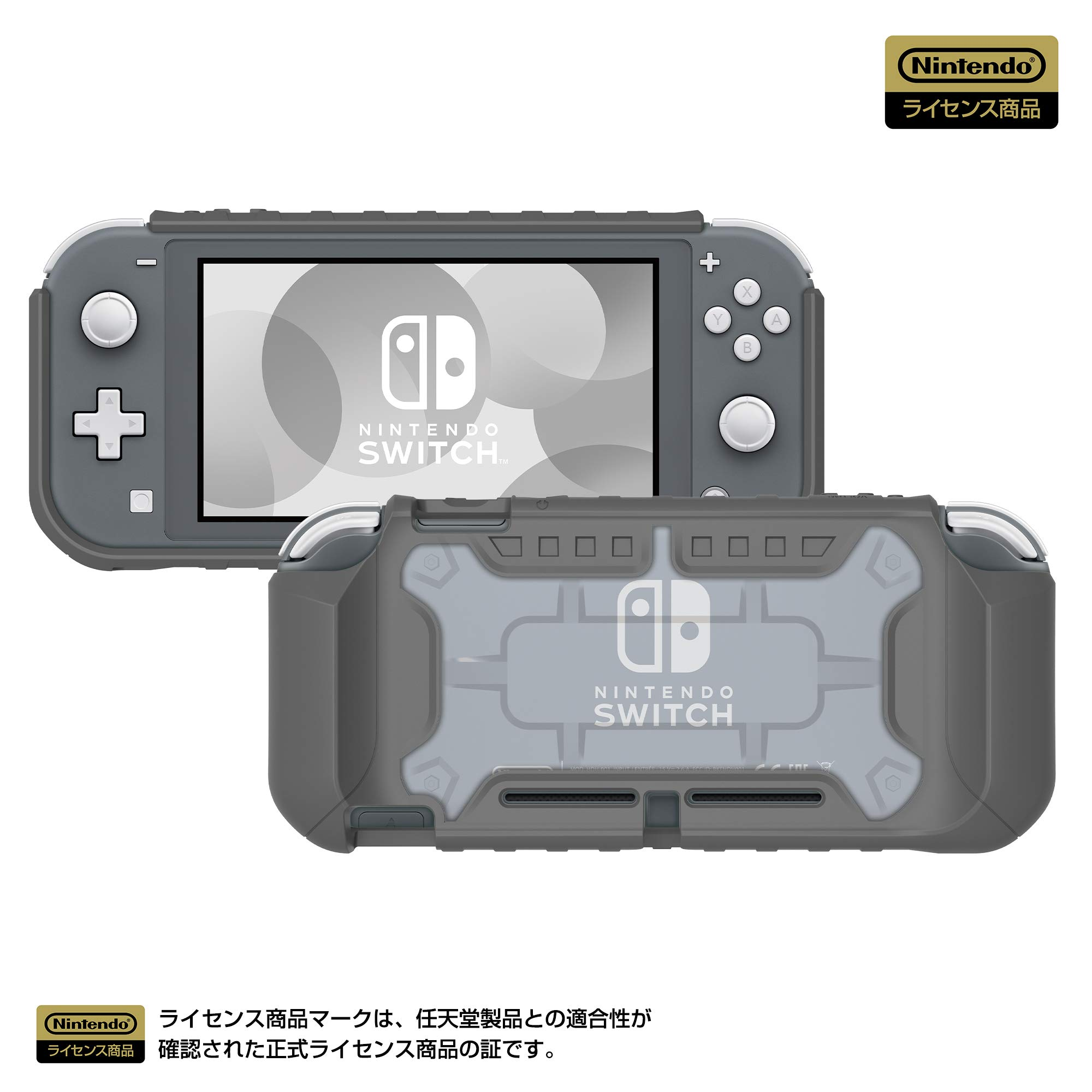 Hori [Nintendo Licensed Products] Tough Protector for Nintendo ...