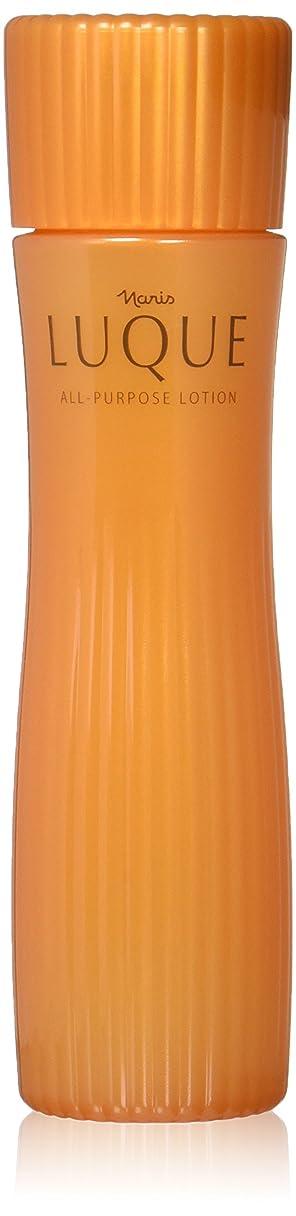 うんスープ意図するナリス ルクエ2オールパーパスローション(200mL)