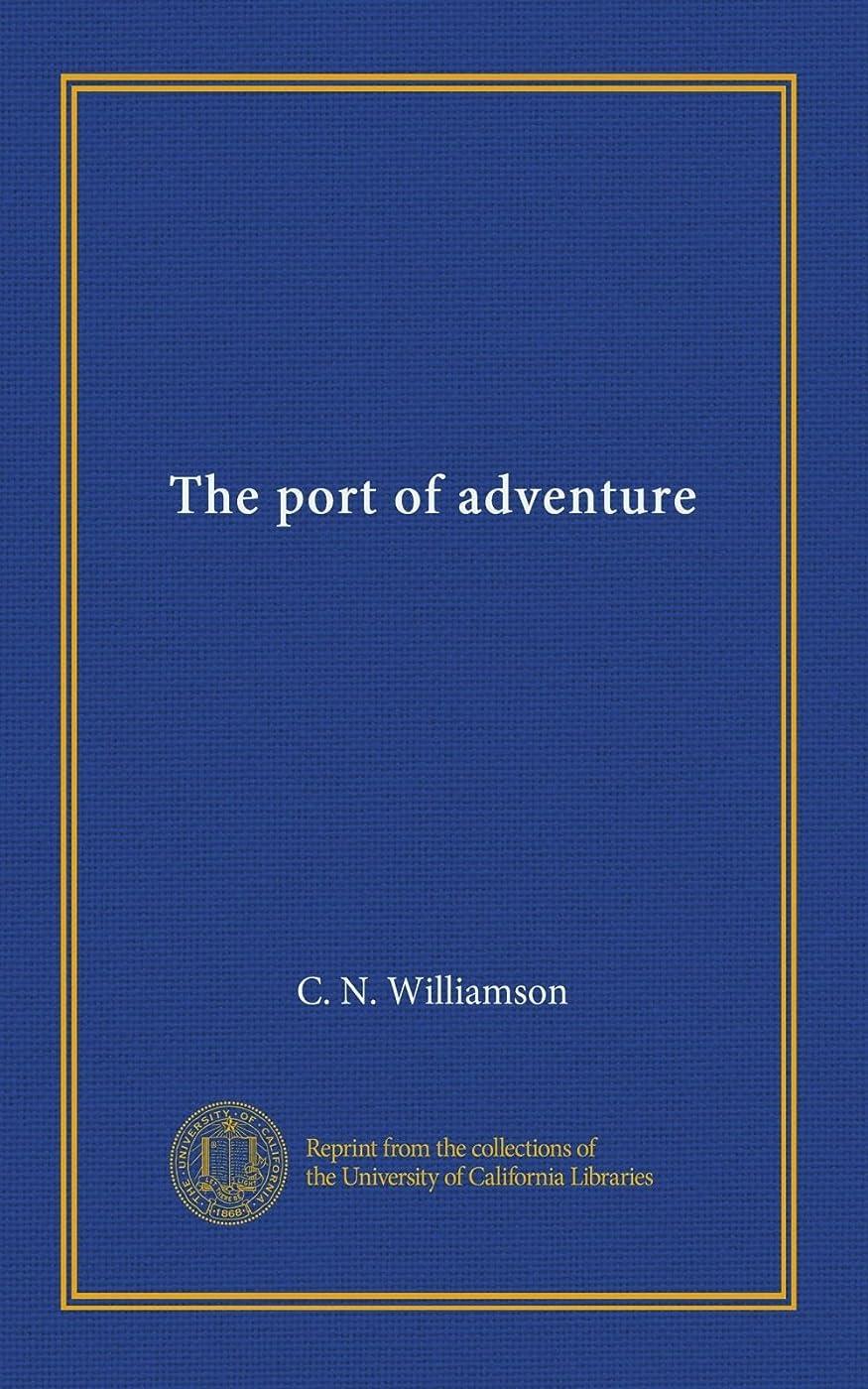 理想的には学部凍結The port of adventure