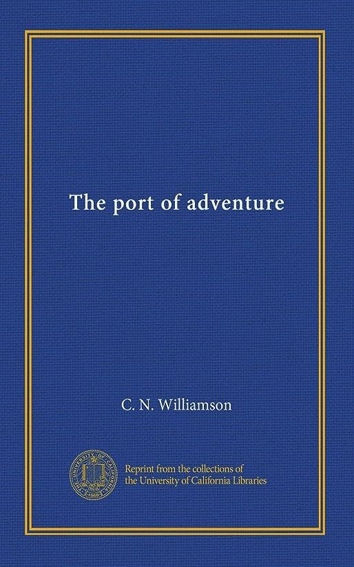 出席バックアップ不変The port of adventure