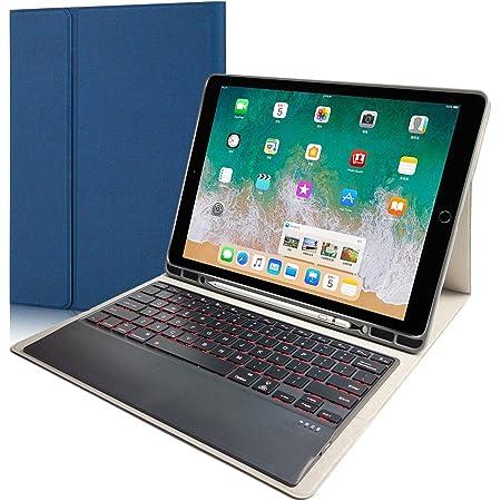 J&H Funda para teclado para iPad Pro 12.9 (2015/2017 ...