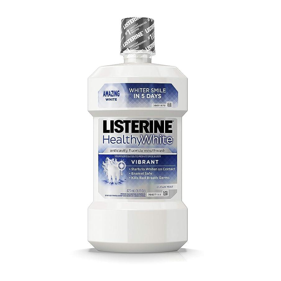 祖父母を訪問品種電極Listerine 健康的な白い鮮やかなマルチアクションフッ化物口リンス、発泡虫歯予防マウスウォッシュ歯のホワイトニング口臭、16フロリダファイティングください。オズ