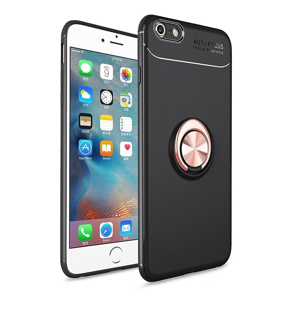 責め落胆した多様性Jieming 耐震アンチスクラッチドロップソフトTPUスリム保護ケースiPhone 6プラス/ 6Sプラス360度回転フィンガーリングホルダー付き。 (Color : Rose Gold+Black)