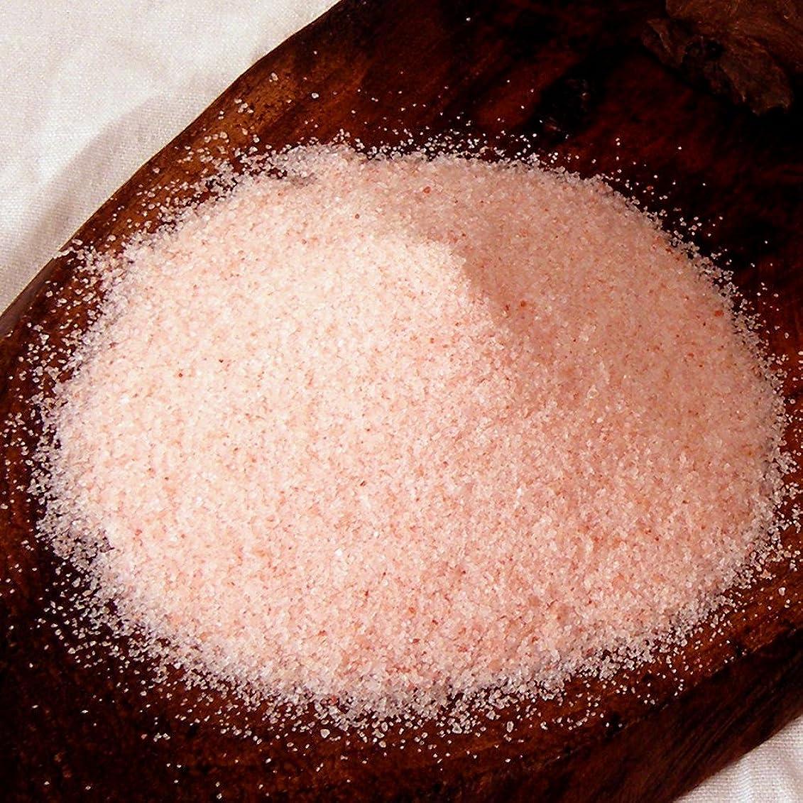区画少ないシャワーヒマラヤ岩塩 バスソルト ローズソルト 溶けやすい細粒タイプ お試し1kg (ソルト内容量970g)