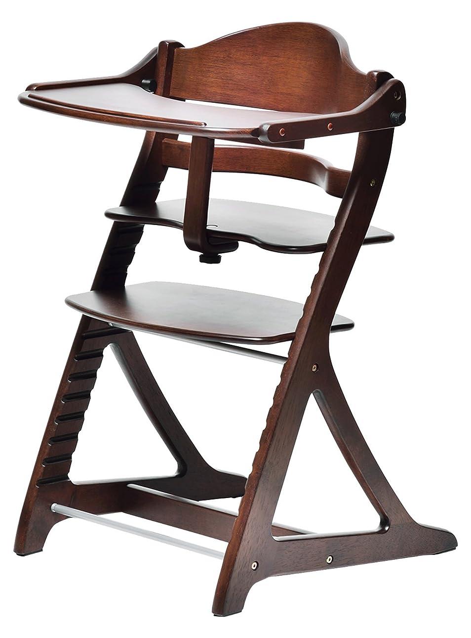 アシストホースベリ大和屋 すくすくチェアプラス テーブル付 ダークブラウンDB 1503 使いやすく進化し続けるロングセラーのベビーチェア