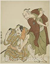 Historic Pictoric Print : Actors Playing The Roles of Giheiji and his Son-in-Law, Danshichi Kurobei, Katsukawa Shunsho, c 1768, Vintage Wall Decor : 36in x 48in