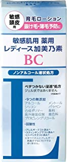 【医薬部外品】敏感肌用 薬用レディース加美乃素BC 育毛剤 150ミリリットル (x 1)