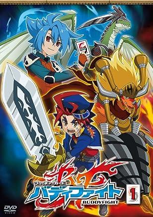 フューチャーカード バディファイト (1) [DVD]