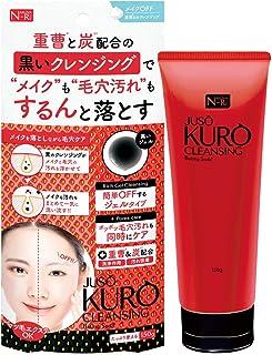 GR(ジーアール) JUSO KURO CLEANSING クレンジング 150g