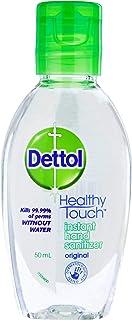 Dettol Original Instant Hand Sanitizer, 50ml