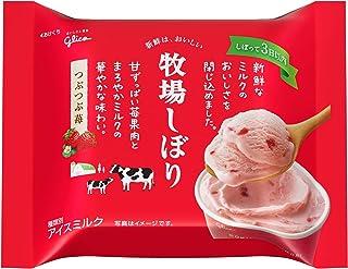 【冷凍】 グリコ 牧場しぼり <つぶつぶ苺> 120ml