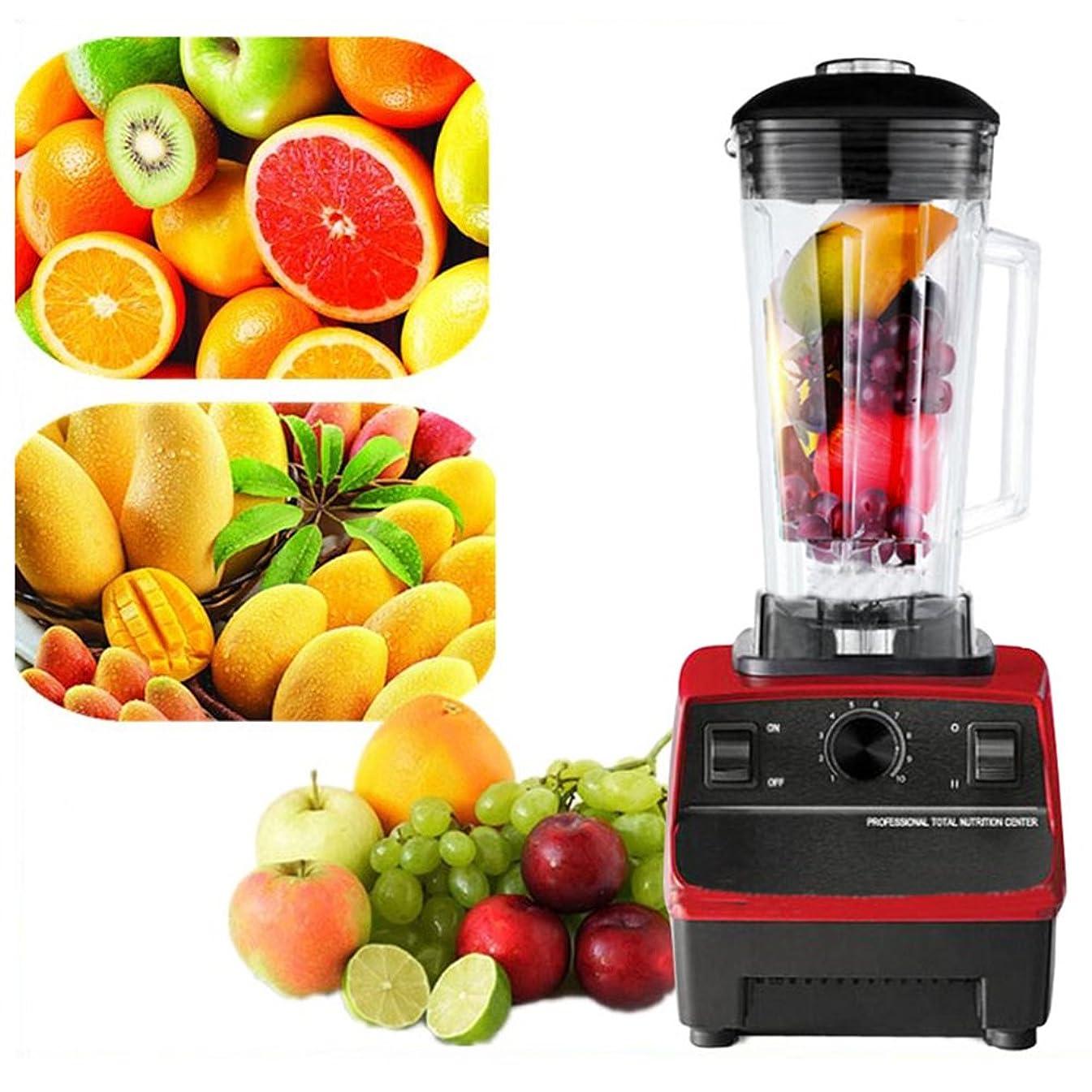 Binglinghua 2L 2200W Heavy Duty Commercial Grade Blender Mixer Juicer Fruit Blender