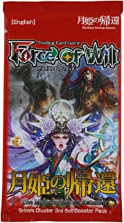 force of will moon priestess