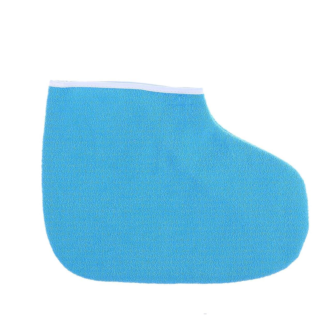 ハイキング恵み悪化するHealifty パラフィンワックスブーティーマニキュアペディキュアトリートメントブーツ(ブルー)