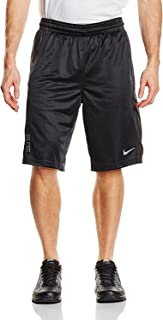 Nike Men's Elite Powerup Shorts
