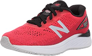 Kids' 880v9 Running Shoe