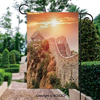 SCOCICI Garden Flags, Sunrise Horizon on Traditional Stone Building Empire Culture Design Yard Holiday and Seasonal Decorative Flags Small Garden Outdoor Decorative Flags - 12 x 18 in