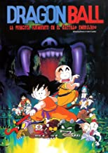 Dragon Ball Sleeping Beauty in Devil Castle en ESPAÑOL LATINO Region 1 y 4