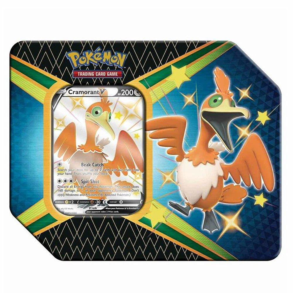 Tin Box Shiny UrglV - Pokemon schwert shiny