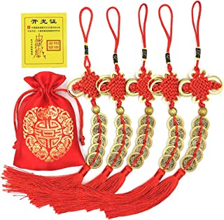 5 Pieces Chinese Knot with Feng Shui Coins, Brass I-Ching Lucky Coins for Good Luck , Wealth and Longevity