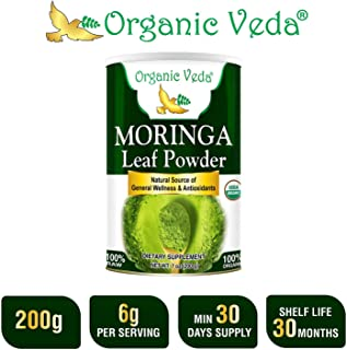 Organic Moringa Leaf Powder - 7 Oz. 100% Pure and Natural Raw Organic Super Food Supplement. Non GMO. Gluten FREE. 100% Veg and Herbal. US FDA Registered Facility. USDA Certified Organic. ALL NATURAL!