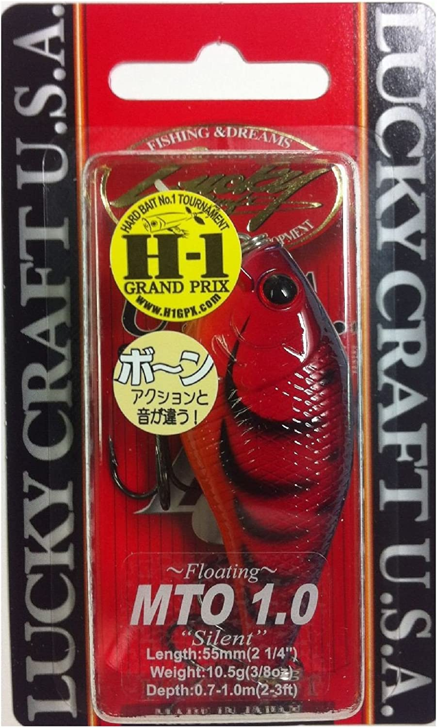 Lucky Craft (LUCKY CRAFT) lure LC MTO 1 chameleon Red Claw (Bone)