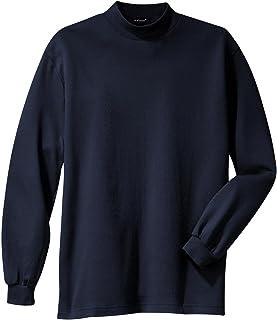 Mafoose Men's Interlock Knit Mock Turtleneck Sweaters