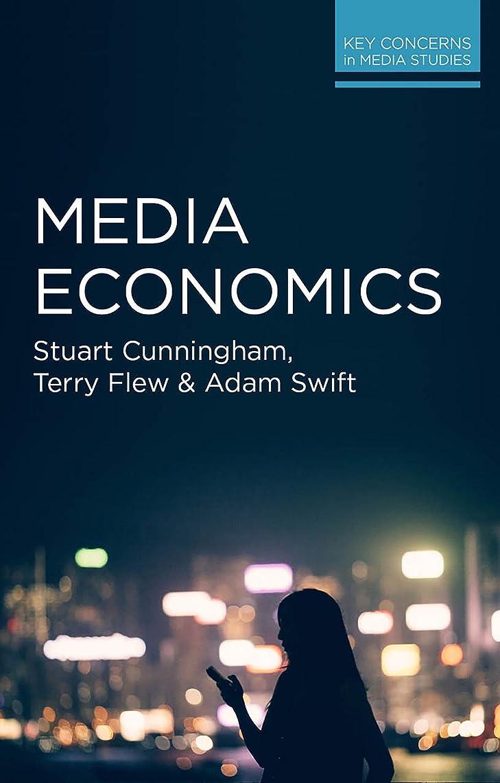 祖父母を訪問ゴミ箱カテゴリーMedia Economics (Key Concerns in Media Studies) (English Edition)