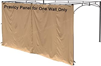 """APEX GARDEN Universal 14-ft Privacy Panel Curtain/Side Wall Sunshade (One Side Only) (14 Ft, 168""""(W) x 84""""(H))"""