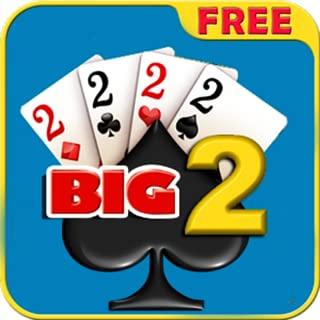 Big2 Offline