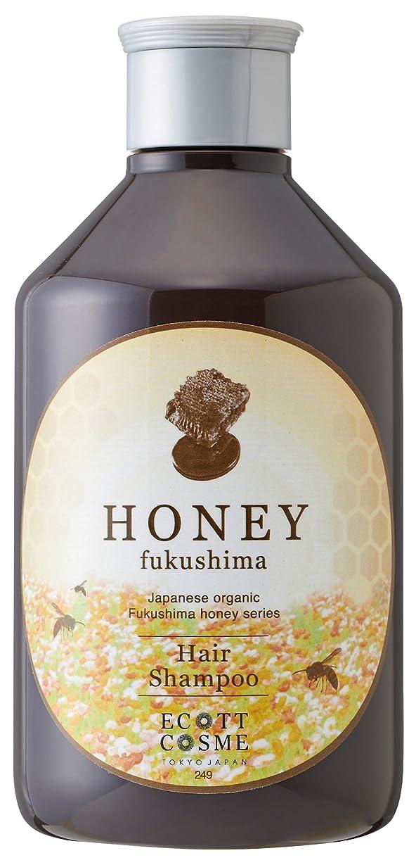 連想洗う準拠エコットコスメ オーガニック ヘアシャンプー(しっとり) ハチミツ?福島県