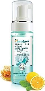 Himalaya Oil Control Lemon Foaming Facewash -150 ml