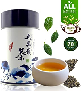 Oolong Tea Loose Leaf Hand-Picked from High Mountains Ali Shan Taiwan, Oolong Tea for Natural Detox, Improve Mental Functions, Boosts Metabolism, Helps in Weight Loss, 5.3oz Total, 2X Sealed Bags Oolong Tea