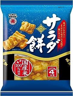 越後製菓 サラダ餅 88g