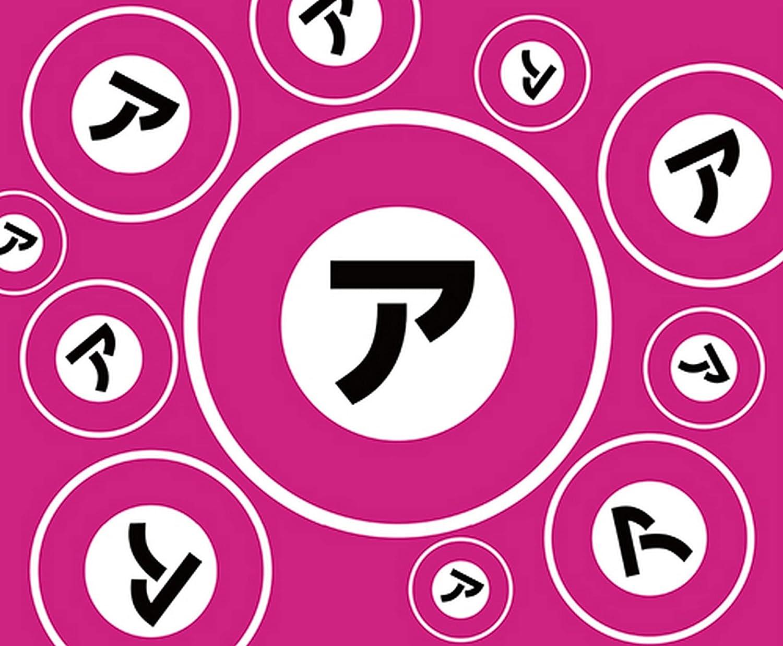 Sarazanmai- Japanese A Throw Blanket Jacksonville Mall Logo Year-end annual account