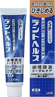 歯槽膿漏予防に デントヘルス 薬用ハミガキSP 30g (医薬部外品)
