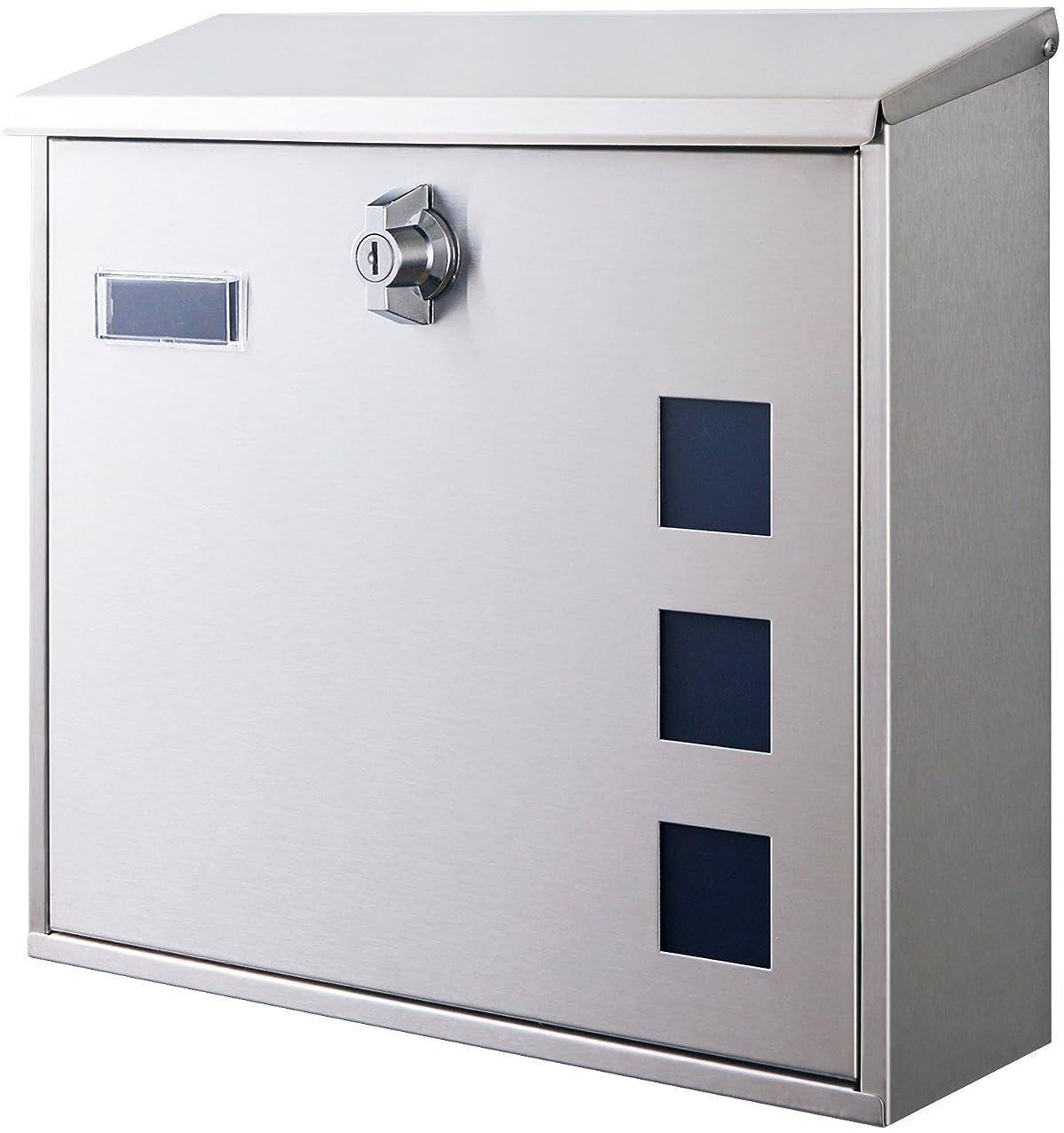 疫病柔らかさ口述するカバポスト 郵便ポスト 壁掛け ステンレス B 大型 鍵付き 簡易ロック可 ポスト郵便受け A4