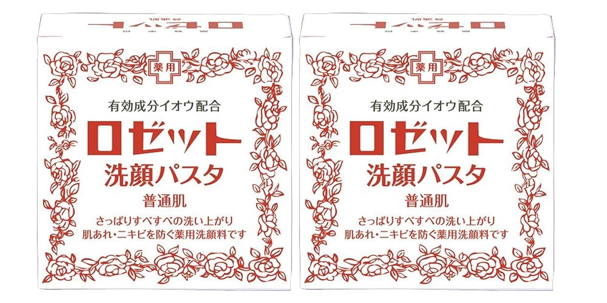 インペリアルシェフ本ロゼット洗顔パスタ 普通肌 90g×2個パック (医薬部外品)