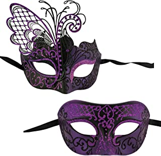 Couples Pair Mardi Gras Venetian Masquerade Masks Set Party Costume Accessory