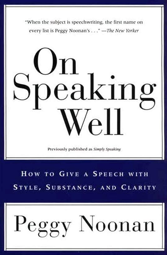 バンドル膨らみ蒸留On Speaking Well (English Edition)
