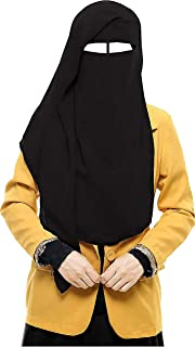 bonballoon Black XL Long Saudi Layered Niqab Niqabs Nikab Naqaab 3 Layers Burqa Hijab Hijab Face Cover Veil Islam Islamic ...