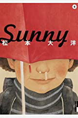 Sunny(5) (IKKI COMIX) Kindle版
