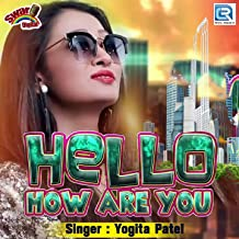 Hello How Are You