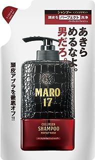 MARO17(マーロ17) パーフェクトウォッシュ シャンプー メンズ スカルプ 詰め替え 300ml