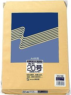 高春堂 封筒 ピース 角20 国際A4 クラフト85g 100枚パック790