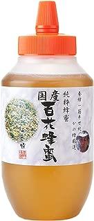 はちみつ 専門店【かの蜂】 国産 百花 蜂蜜 1000g(1kg) 完熟 の 純粋 蜂蜜 (とんがり容器)