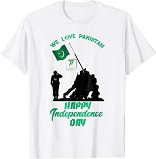 happy independence day Pakistan shirt