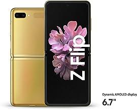 Samsung Galaxy Z Flip, 8 GB RAM, 256 GB, UAE Version - Gold Mirror
