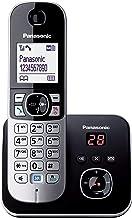 Panasonic - Teléfono fijo digital (contestador, inalámbrico, pantalla LCD), negro y plateado [Importado de Italia] [versión importada]